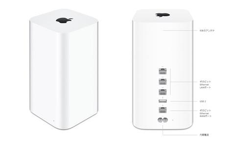 11ac対応AirMac Time Capsule のPPPoE設定とWi-Fi 設定