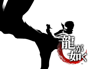 #3 Yakuza Wallpaper