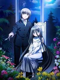 Ver online descargar Dansai Bunri no Crime Edge Anime Sub Español