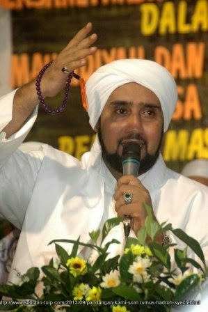 Habib Syech Bin Abdul Image