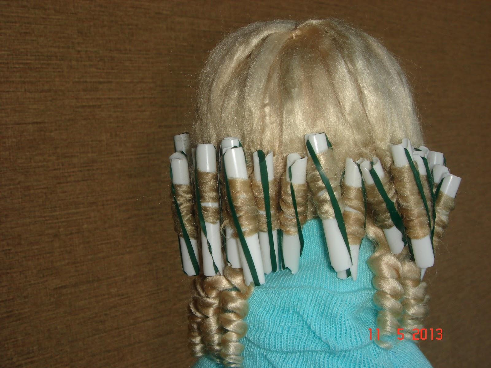 Как завивать волосы у куклы