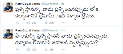 Ram Gopal Varma Sensational Twitter Comments On Pawan Kalyan | RGV
