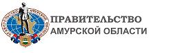 Портал госуслуг Амурской области