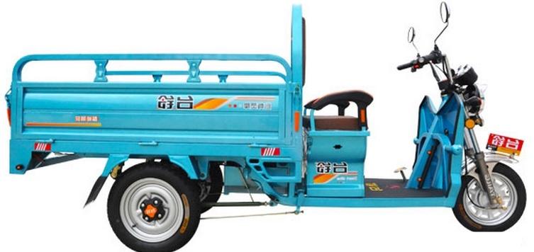 Triciclo Electrico de carga CON MAS FUERZA