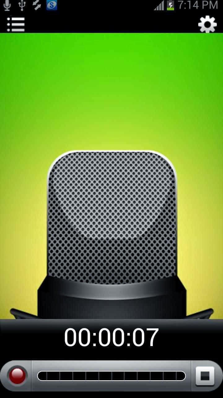 افضل برنامج eRecorder  لتسجيل الصوت على الأندرويد