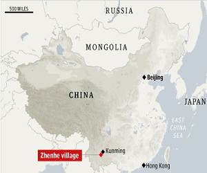 Zhenhe_China_landslide_map