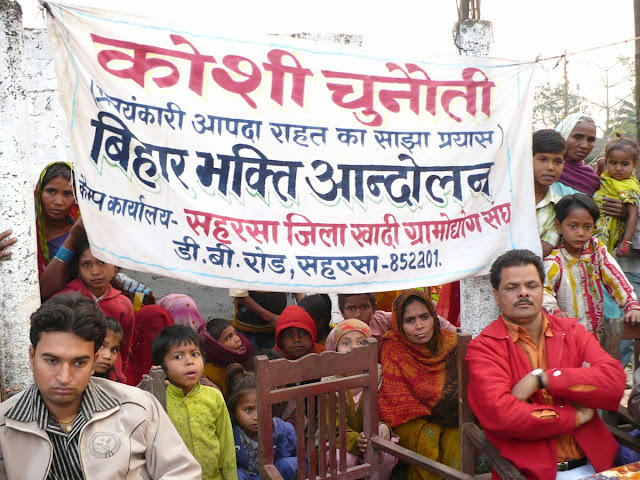 Bihar Bhakti Andolan with Koshi Flood Victims in 2008