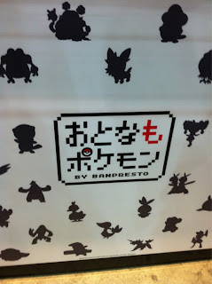 おとなもポケモン from @coborico