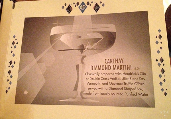 Carthay's Diamond Martini