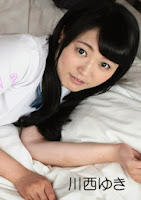 HEYZO 0701 いまどきのニート女子~出会い系で変態プレイ!?~ – 川西ゆき