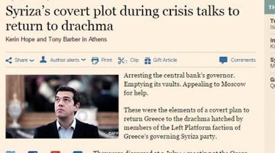 Financial Times: Το σχέδιο Λαφαζάνη για σύλληψη Στουρνάρα και έφοδο στο Νομισματοκοπείο