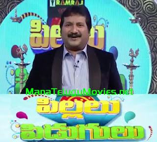 Manu's Kids Show Pillalu Pidugulu – E26 – 5th May