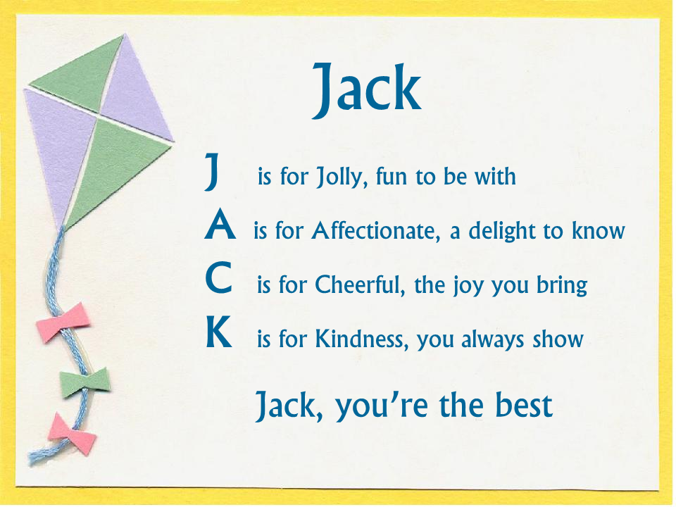 Acrostic Name Poems For Boys: Jack