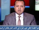 - برنامج  الحياة الآن مع محمد أبورحاب حلقة الأربعاء1-7-2015
