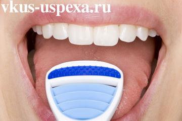 Средства гигиены для ротовой полости, Средства для чистки зубов, Гигиена полости рта
