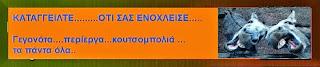 http://kataggeilte.blogspot.com/