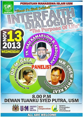 interfaith dialogue, usm, penang, pmiusm, kamarudin abdullah, chew phye keat, m bala