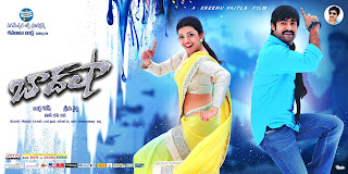 Baadshah Latest HQ Wallpapers