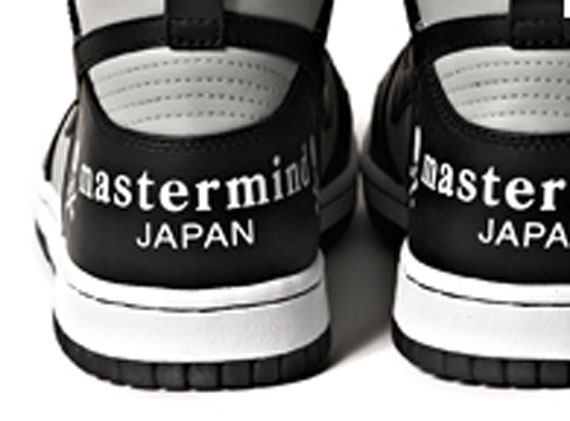 Nike Dunk High x Mastermind Japan Premium Pack