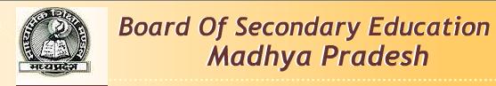 Madhya Pradesh Board of School Education(MPBSE)