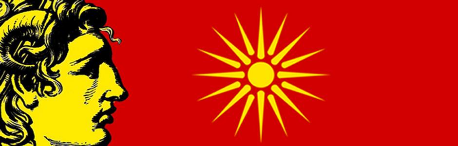 Makedonien-web.de