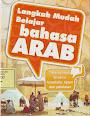 Langkah-langkah Belajar Bahasa Arab