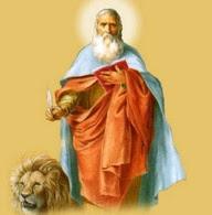 San Marcos de pie con libro y pluma y un leon a su lado