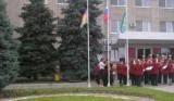 Управление образования администрации муниципального образования Курганинский район