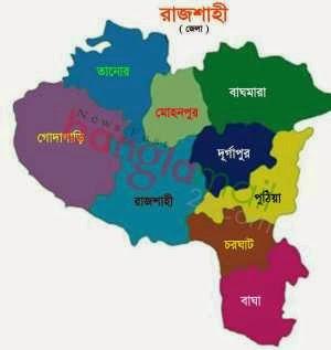 রাজশাহীতে যুবদল কর্মীকে কুপিয়ে জখম : আটক ৪