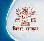 Bihar Agriculture Department Vacancy 2014