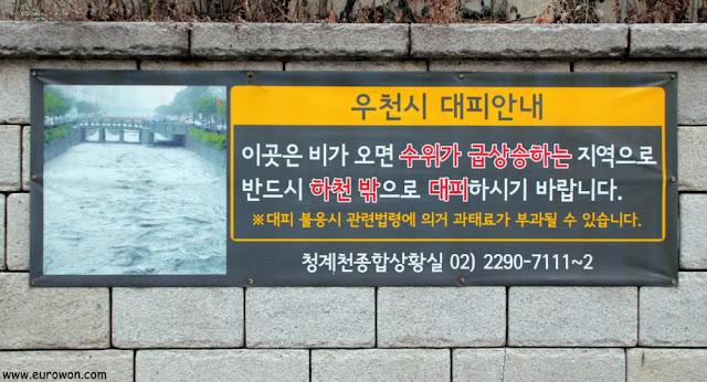 Aviso de inundaciones en el arroyo Cheonggycheon de Seúl