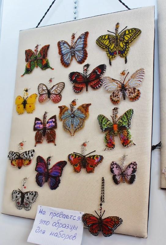 Возможно эти бабочки не