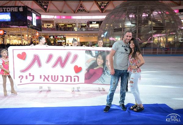 qui taient la semaine dernire dans le canyon ice mall ont pu assister une demande en mariage pour le moins originale ido venu en vacances eilat - Mariage Eilat