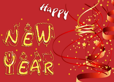 2012 new year greeting cards message wallpapers