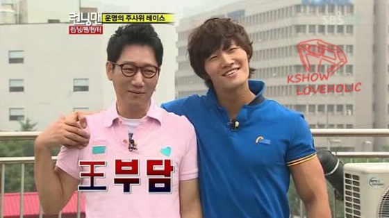 Entertainments10: Running Man Ep 52 w/Choi Min-soo English Sub
