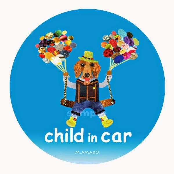 Child in Car チャイルドインカーステッカー