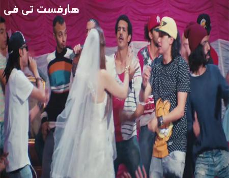 باظت الايام غناء اسلام فارس 2014 - فيلم المواطن برص