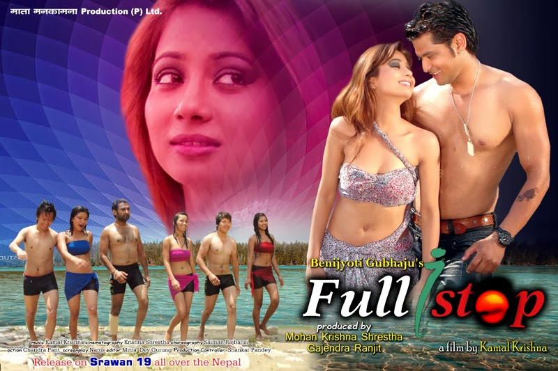 flirting meaning in nepali movie download full hd