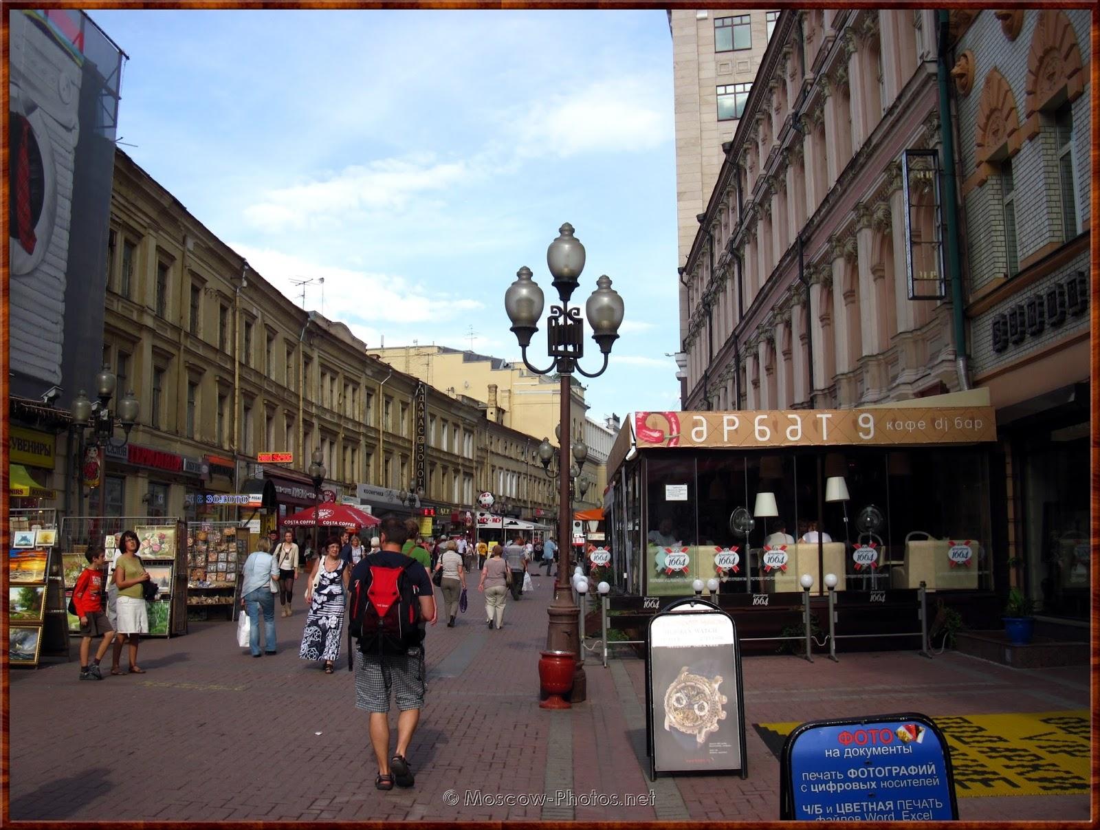 Moscow Arbat Street (Old Arbat)
