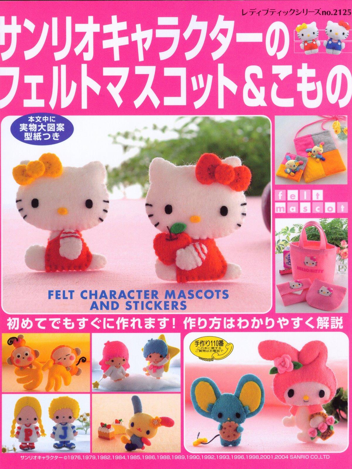 hello kitty y sus amigos en fieltro revista japonesa de fieltro