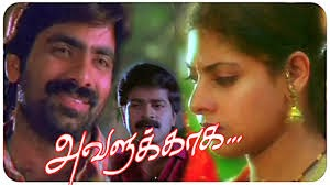 Avalukkaga 1999 Tamil Dubbed Movie Watch Online