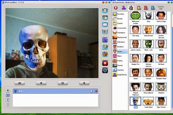 Скачать программу для веб камеры для windows 7 бесплатно для ноутбука