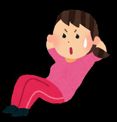 筋トレのイラスト「腹筋をする女性」