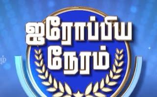 Iyroppiya Neram | Ep 4 | IBC Tamil Tv