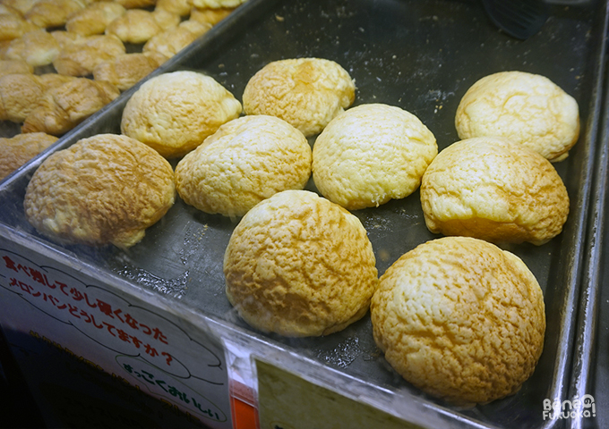 melon pan au sanctuaire Gokoku, Fukuoka