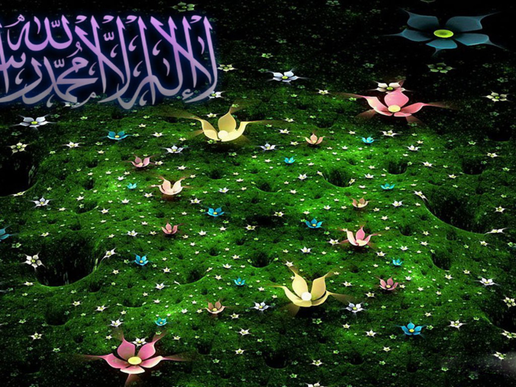 http://4.bp.blogspot.com/-sl_tJV4hOVc/T0Y-QqnNrJI/AAAAAAAACZM/VhzGAZlbs1w/s1600/islamic-wallpapers-muhammad-wallpapers+(3).jpg