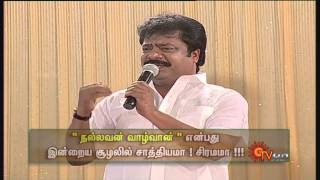 Sun Tv Kalyana Maalai HD, Pattimandram SUNTV HD, 28.06.2013