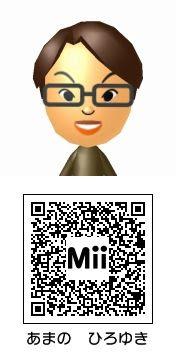 天野ひろゆき(キャイ~ン)のMii QRコード トモダチコレクション新生活