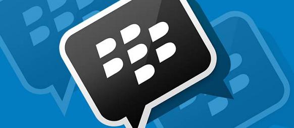 Cara Hilangkan Iklan Di BBM Android