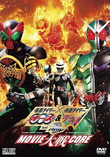 Kamen Rider X Kamen Rider OOO & W Featuring Skull : Movie War Core